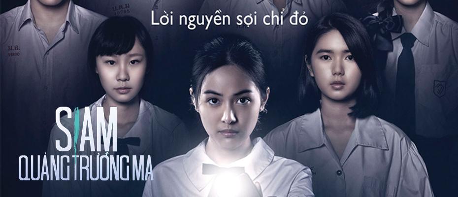 phim Quảng Trường Ma